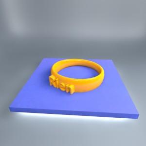 _ring_r=10,5
